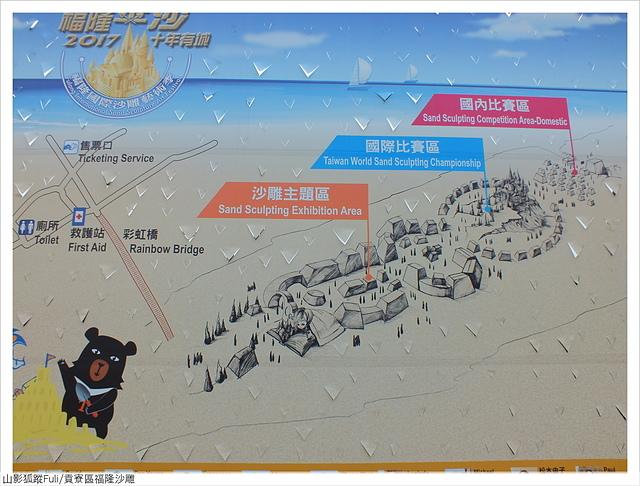 001.JPG - 福隆金沙十年有城
