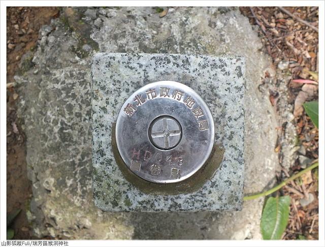 猴洞神社 (8).JPG - 猴洞神社鐘萼木