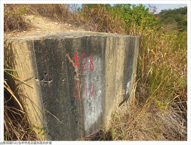 知高圳步道 (122).JPG - 知高圳步道