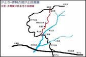 菁桐古道(汐止段) :菁桐古道 (13).jpg