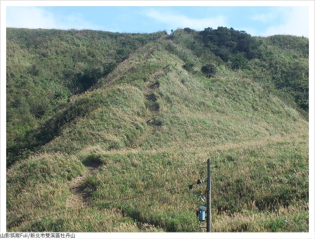 牡丹山 (55).JPG - 牡丹山