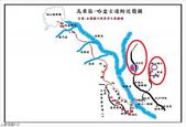 福山聚落:福山聚落 (16).jpg