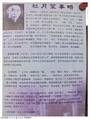 秀峰瀑布:大尖山秀峰瀑布 (6).JPG