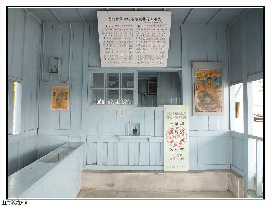 天送埤車站:天送埤車站 (16).jpg