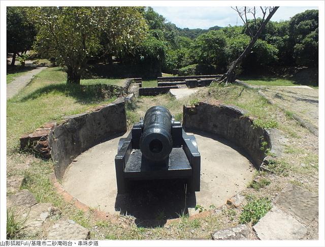 二砂灣砲台 (17).JPG - 二砂灣砲台