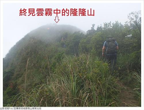 雪山尾稜北段 (19).JPG - 雪山尾稜北段