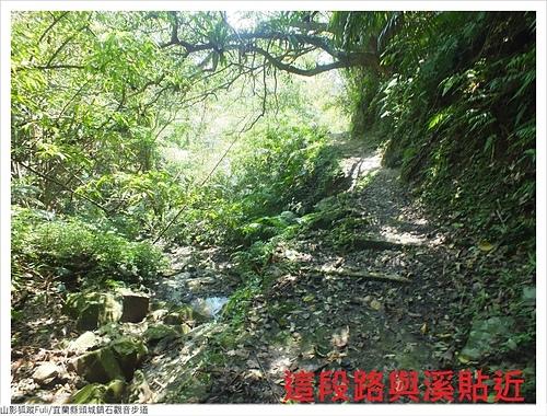 石觀音步道 (38).JPG - 石觀音步道