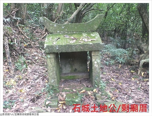 隆嶺古道 (11).JPG - 隆嶺古道
