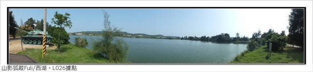 西湖、L026據點 (15).jpg - 西湖、L026據點