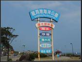龍洞灣海洋公園、釣客小徑、望月坡:釣客小徑 (1).jpg