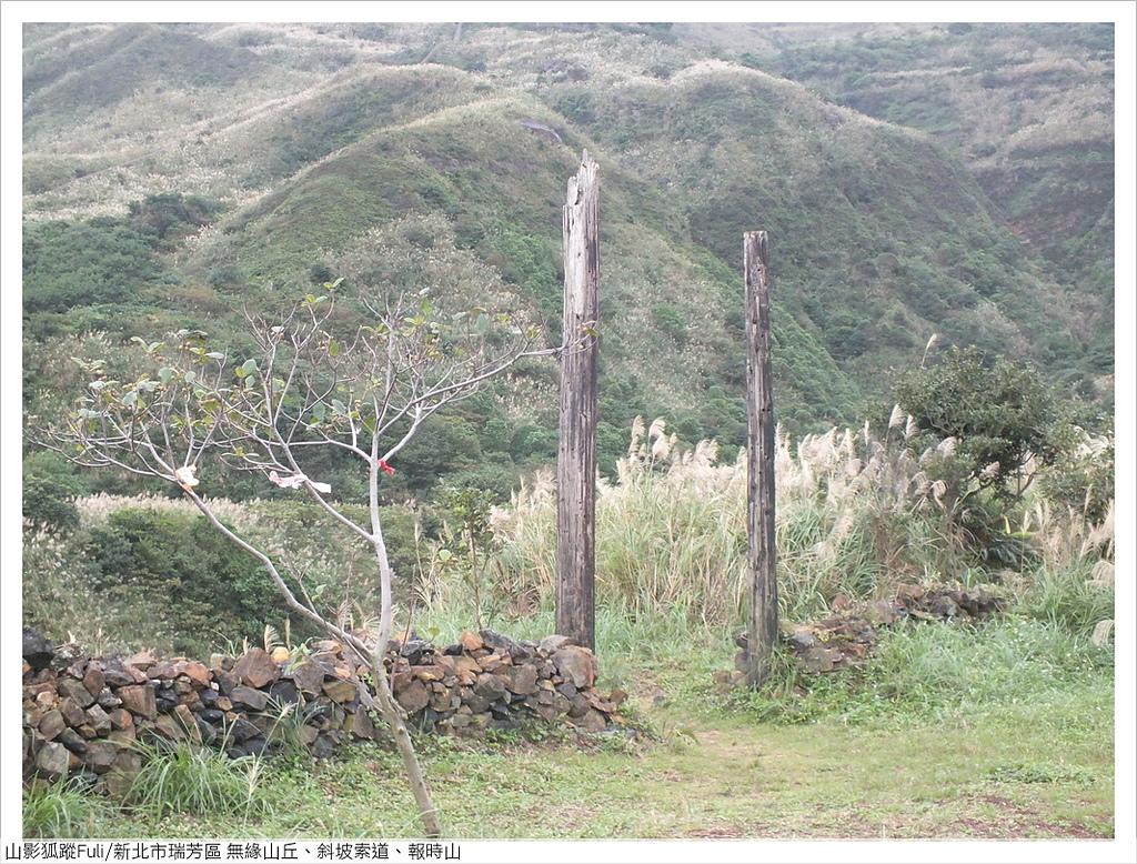 無緣山丘 (1).JPG - 無緣山丘