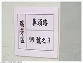 鼻頭角燈塔:鼻頭角燈塔 (88).JPG