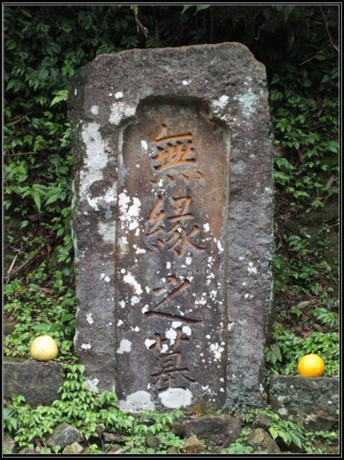 三貂嶺秋芒(貂山、金字碑古道) :三貂嶺 (1).jpg