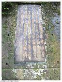 金字碑古道:金字碑古道 (19).JPG