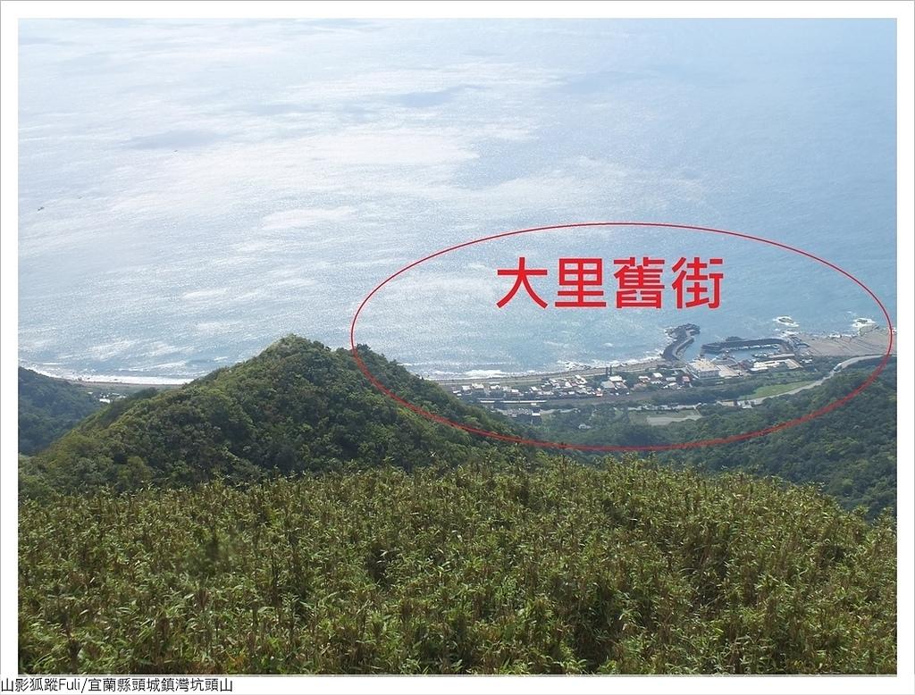 桃源谷稜線 (2).JPG - 灣坑頭山