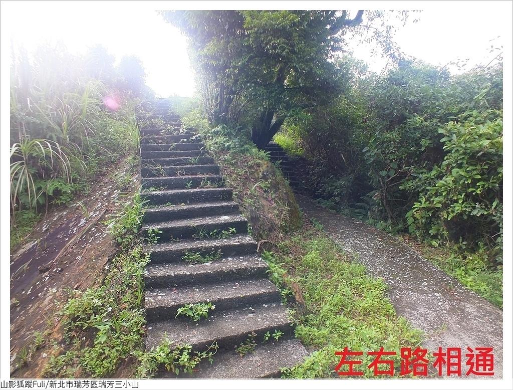 瑞芳三小山 (10).JPG - 瑞芳三小山