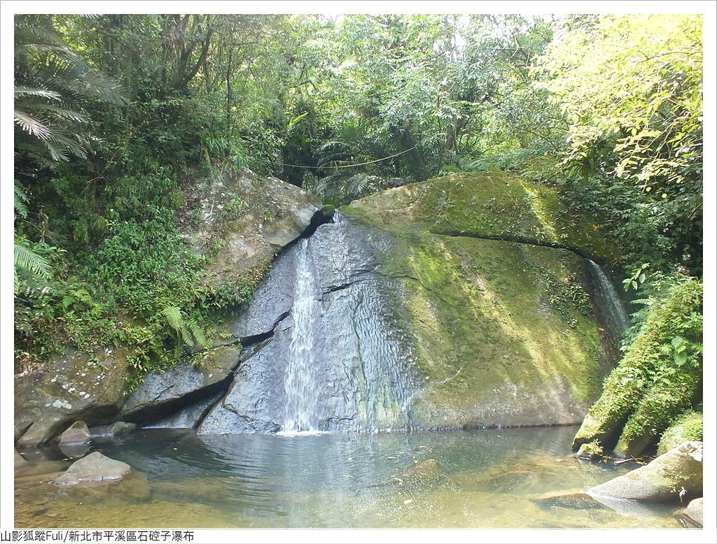 石硿子瀑布 (23).JPG - 石硿子瀑布