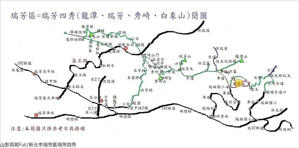 瑞芳四秀 (123).jpg - 瑞芳四秀