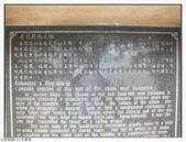 水尾塔、雙鯉湖:水尾塔 (2).jpg