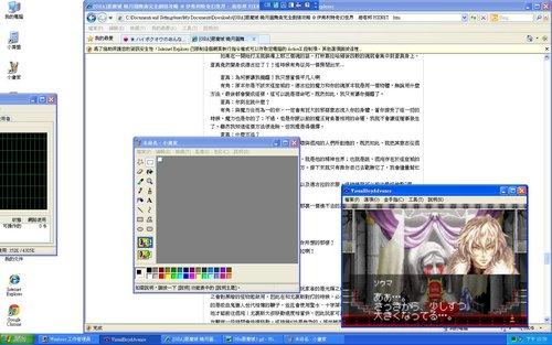 castlevania - minuet of dawn 中文