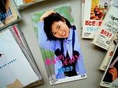 懷舊照片2:sakai+noriko+happy+again.JPG