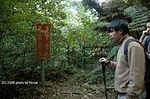 20081129-白石山:16軍事重地...(下略).JPG