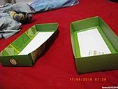 2010/08/16 拜拜啦, 買個禮盒吧.:20100817-P05.JPG