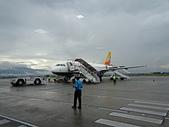 遠走高飛:不丹皇家航空.JPG