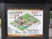 國軍/內旅遊:金車噶瑪蘭威士忌酒廠地圖.JPG