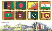 遠走高飛:不丹南亞區域合作聯盟(SAARC)25周年首日封.jpg