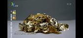 蒙古元朝:金箔入藥:黃金中藥.PNG
