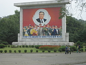 謎樣國度:北韓(朝鮮DPRK):隨處可見的金日成玉照.jpg