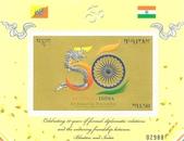 遠走高飛:不丹印度建交50周年紀念郵票小全張.jpg
