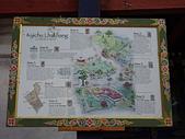 遠走高飛:祈楚寺地圖.JPG