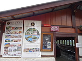 遠走高飛:虎穴寺山中咖啡廳.JPG
