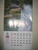 謎樣國度:北韓(朝鮮DPRK):9月月曆.jpg