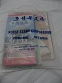 謎樣國度:北韓(朝鮮DPRK):北韓紀念品.jpg