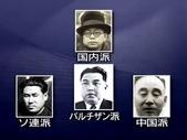 謎樣國度:北韓(朝鮮DPRK):北韓建國四大派系.jpg