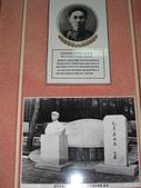 謎樣國度:北韓(朝鮮DPRK):毛澤東之子毛岸英之墓.jpg