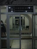 謎樣國度:北韓(朝鮮DPRK):按摩服務.jpg
