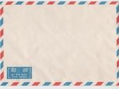 謎樣國度:北韓(朝鮮DPRK):朝鮮航空信封.jpg