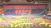 謎樣國度:北韓(朝鮮DPRK):2009 TVB 北韓等待變幻.JPG