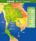 遠走高飛:Thailand Map.jpg
