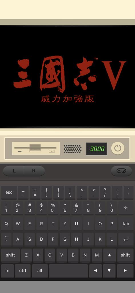 三國志:iDOS版三國志五威力加強版.PNG