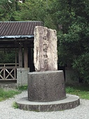 國軍/內旅遊:福山植物園.JPG