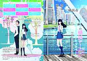 影劇:「恋は雨上がりのように」×横浜市.jpg