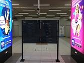 遠走高飛:雅加達地鐵.JPG