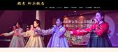 謎樣國度:北韓(朝鮮DPRK):延吉 柳京飯店日文版官網.JPG