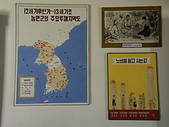 謎樣國度:北韓(朝鮮DPRK):12世紀末至13世紀初農民軍的主要鬥爭(抗爭)地區圖.JPG