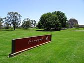 遠走高飛:Australian War Memorial.JPG